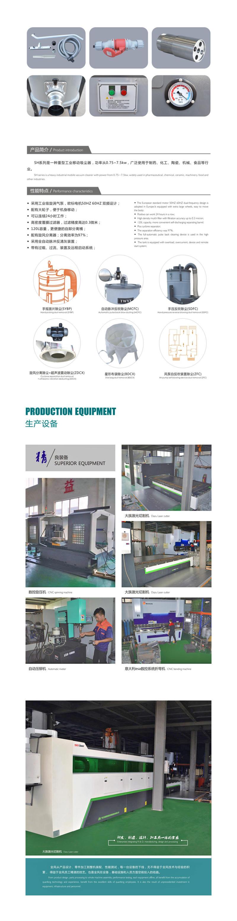 大型磨床工业吸尘器 上料吸尘器 吸颗粒工业吸尘器示例图4