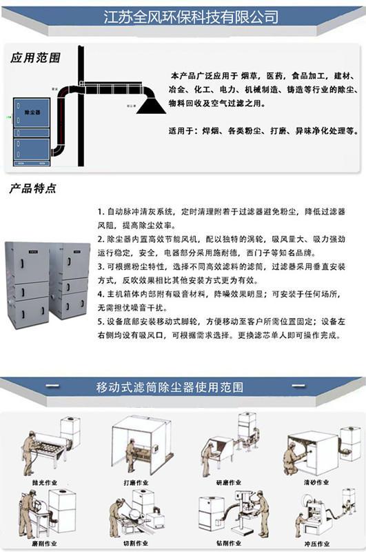 磨床砂轮机打磨集尘器 吸粉尘工业集尘器 平面磨床工业吸尘器示例图5