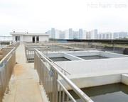 云浮 电镀污水处理设备 报价