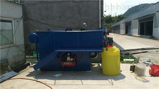 舟山 再生塑料清洗污水处理设备 诸城广盛源
