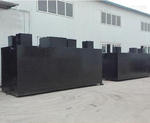渭南 再生塑料清洗污水处理设备 厂家