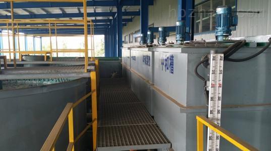 台州 电镀污水处理设备 出水达标耗能低