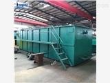 钦州 废旧塑料清洗污水处理设备 工作原理