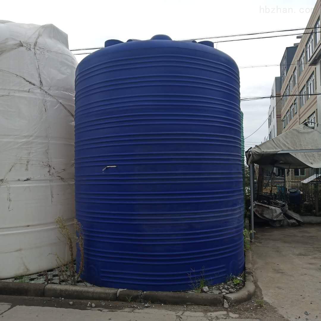 20吨塑料储水罐 20吨氯化钠储罐