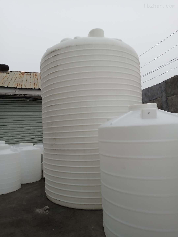 20吨塑料化工桶 20吨硫酸储罐