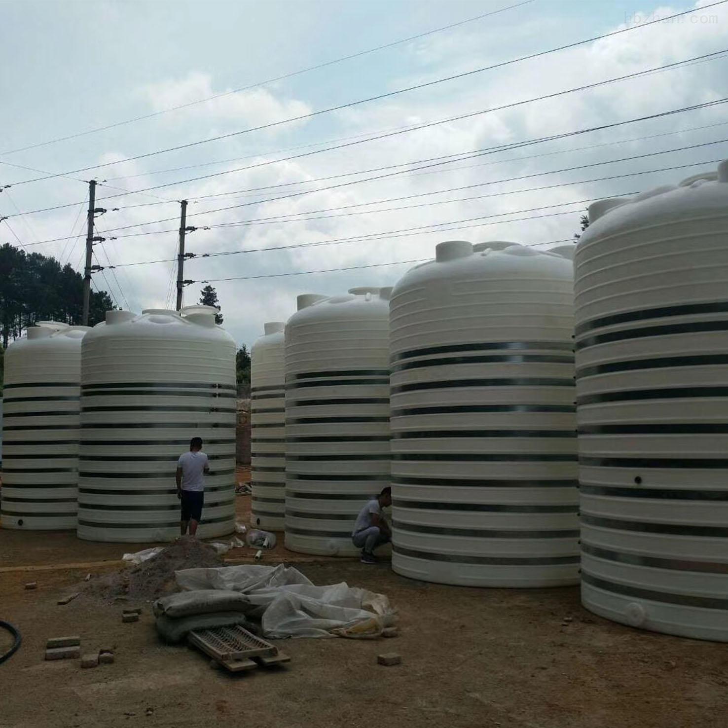 20立方塑料储水罐 20吨外加剂储罐