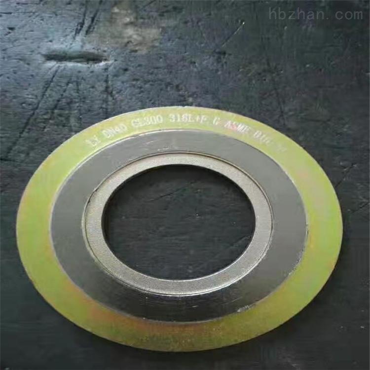 柔性石墨金属缠绕垫片规格对照表