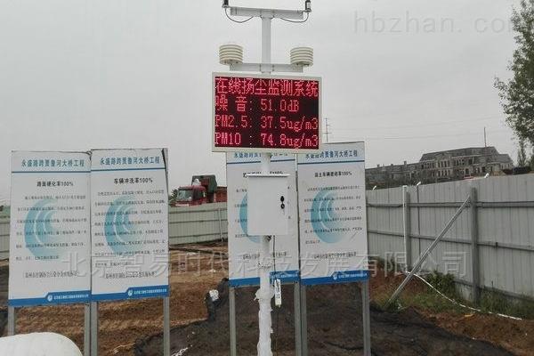 萍乡在线voc检测系统厂家