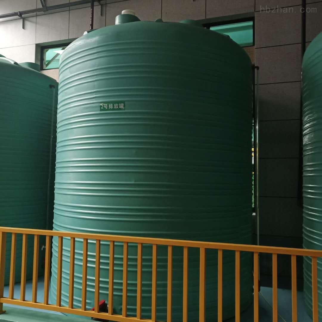 20立方塑料储罐 20吨塑料纯水罐