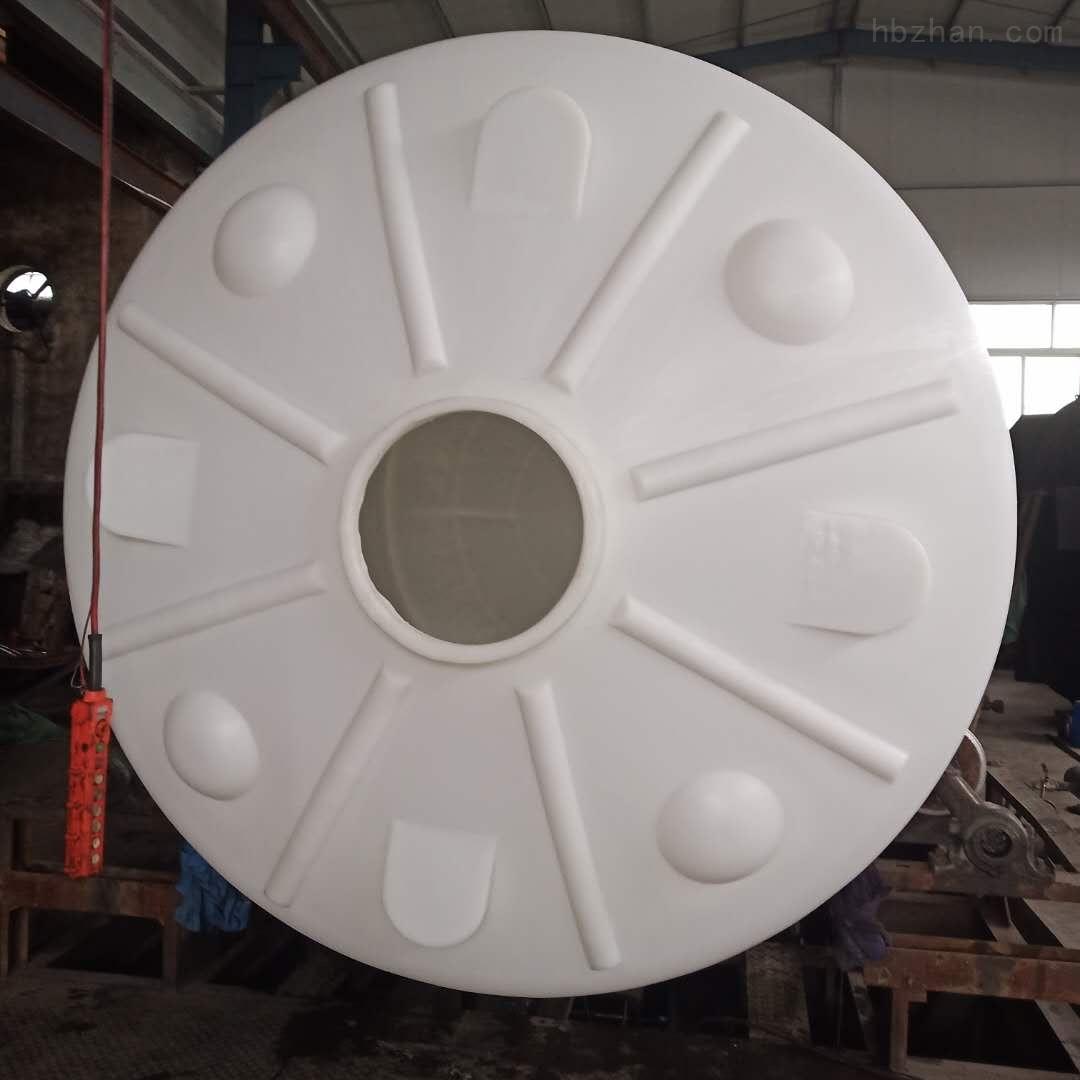 20立方塑料化工桶 20吨外加剂储罐