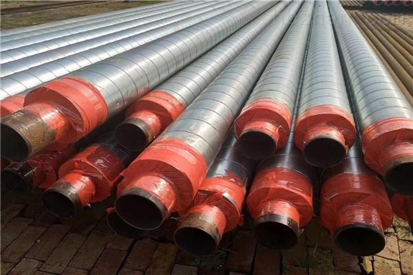 中山聚氨酯保温直缝钢管现货销售