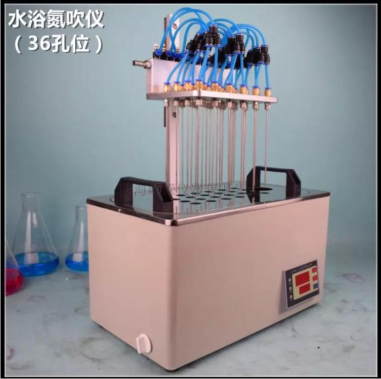 水产品快检实验室方案