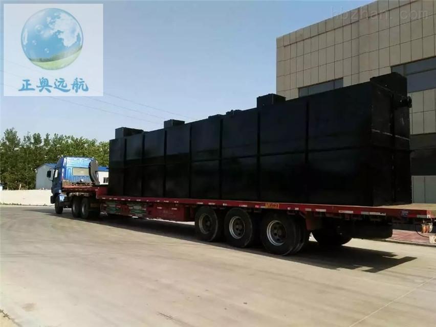 汕尾医疗机构废水处理设备GB18466-2005潍坊正奥