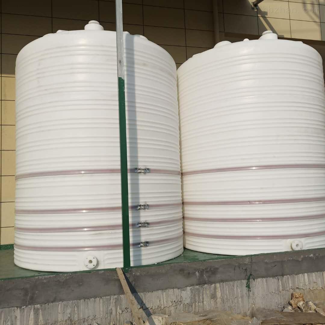 20立方PE储罐 20吨塑料原水罐