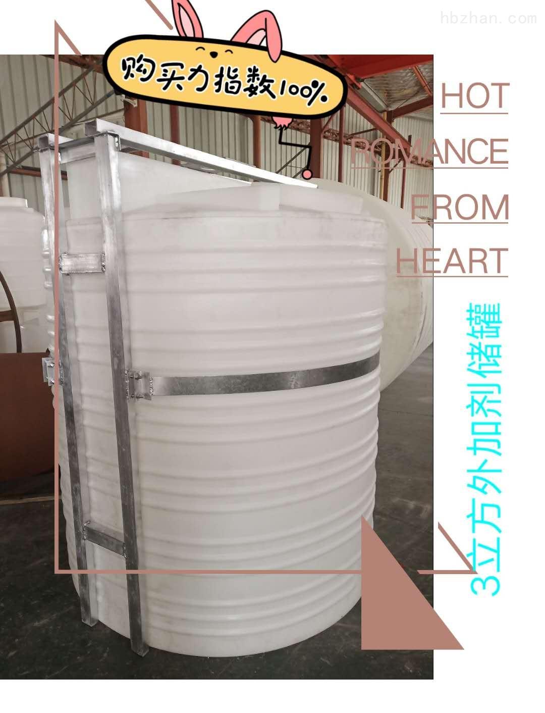 慈溪3吨计量槽 PE加药罐