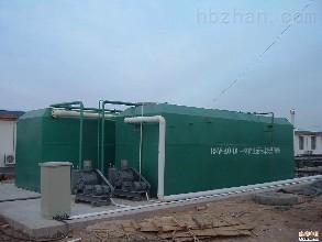 阿拉善盟 废旧塑料清洗污水处理设备 厂家价格