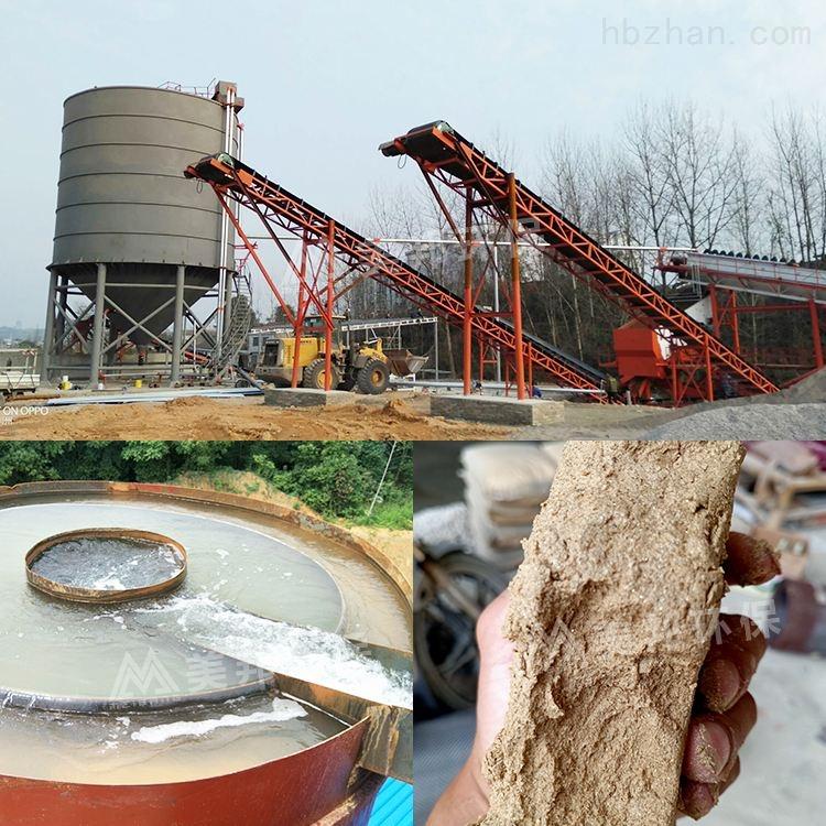 韶关鹅卵石泥浆处理设备价格