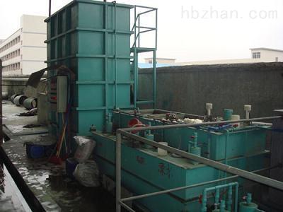 黄冈 电镀废水处理设备 企业