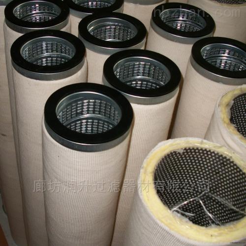 商洛化工厂污水处理滤芯厂家批发
