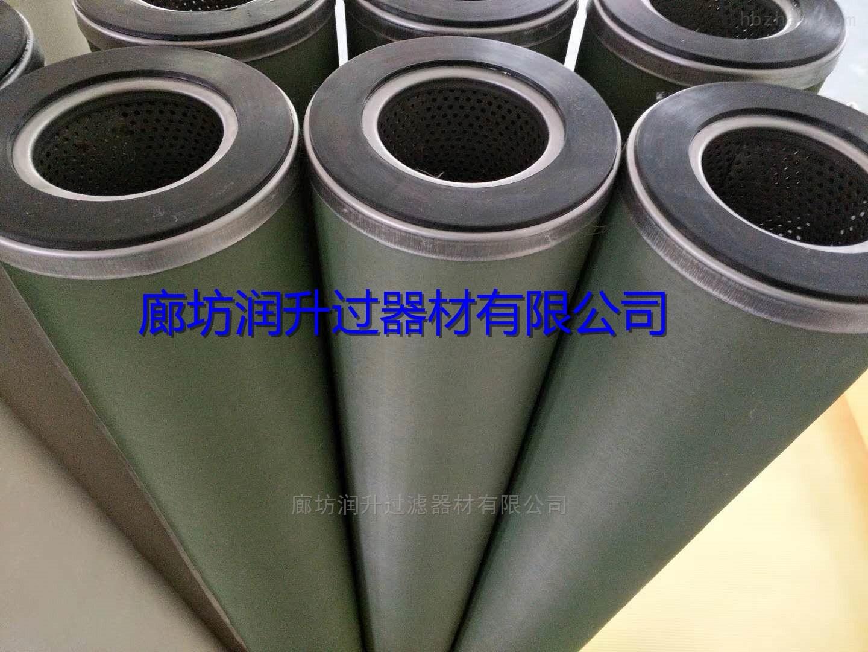 红河DFM40PP005A01滤芯厂家价格