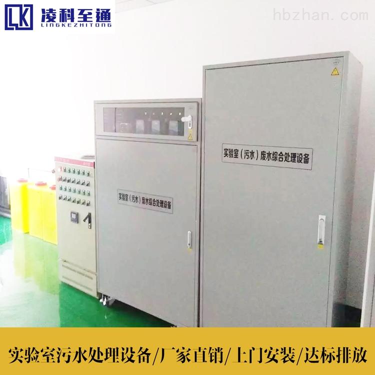防城港检测机构实验室污水处理生产厂家