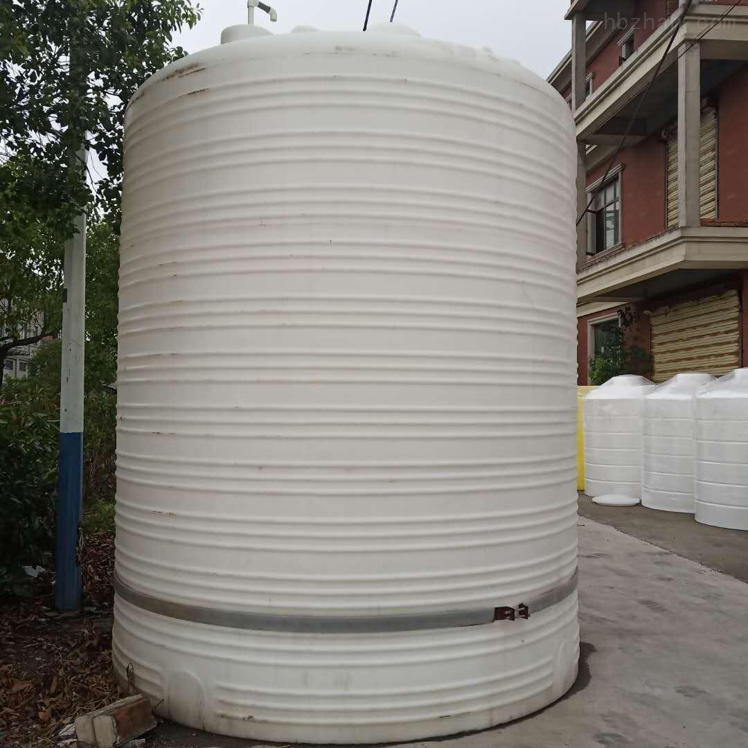 20吨塑料储水罐 20吨PAM储罐