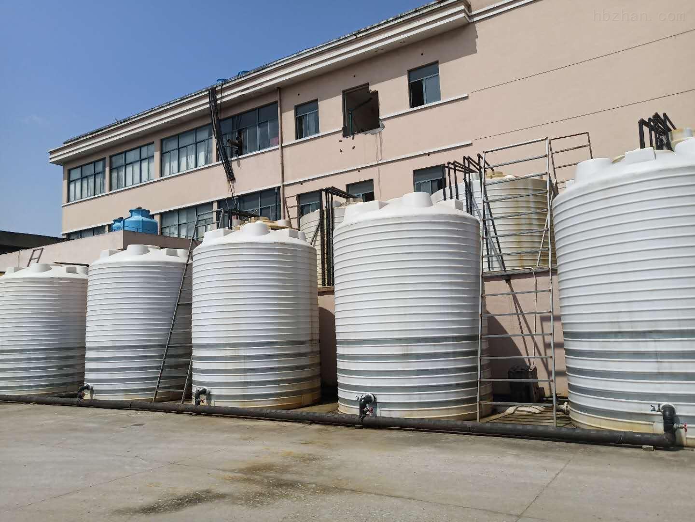 20吨塑料水箱 外加剂储罐