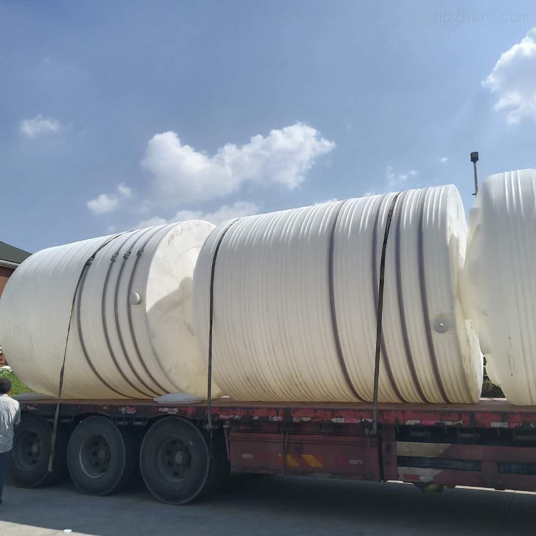 20立方塑料化工桶 PAM储罐