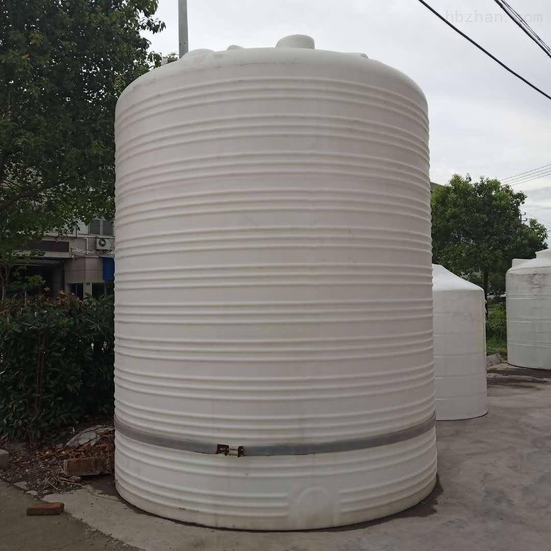 20吨塑料储水罐 20立方PAM储罐