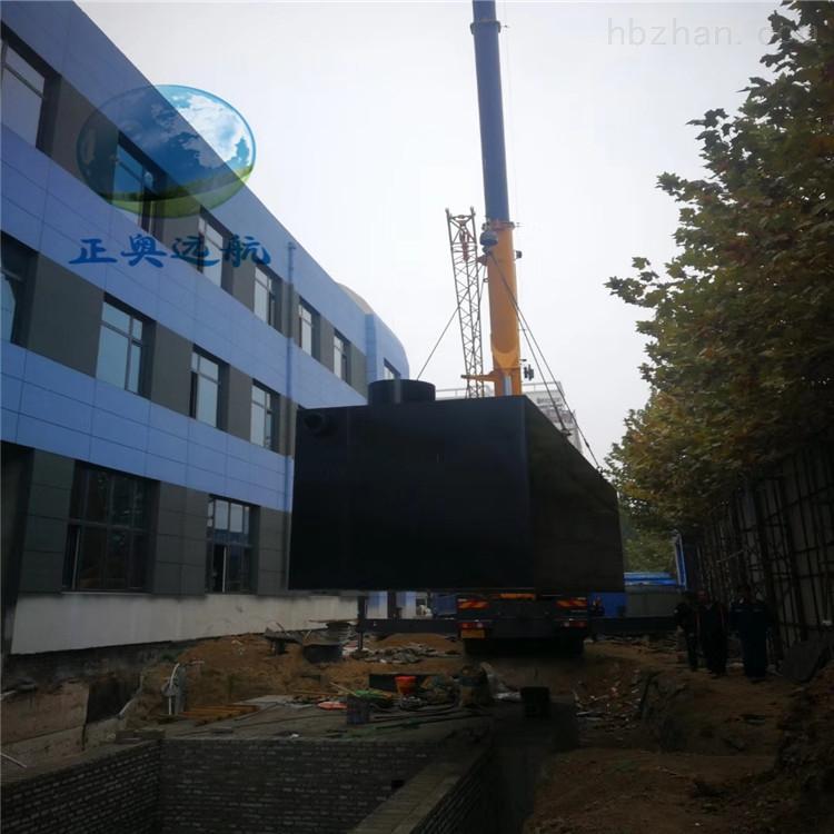 石家庄医疗机构废水处理设备GB18466-2005潍坊正奥