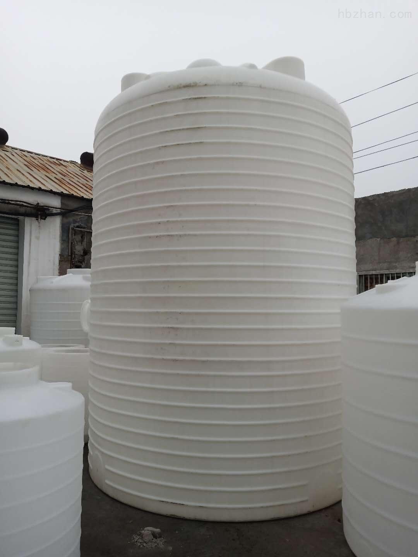 25立方塑料储水罐 25吨硫酸储罐