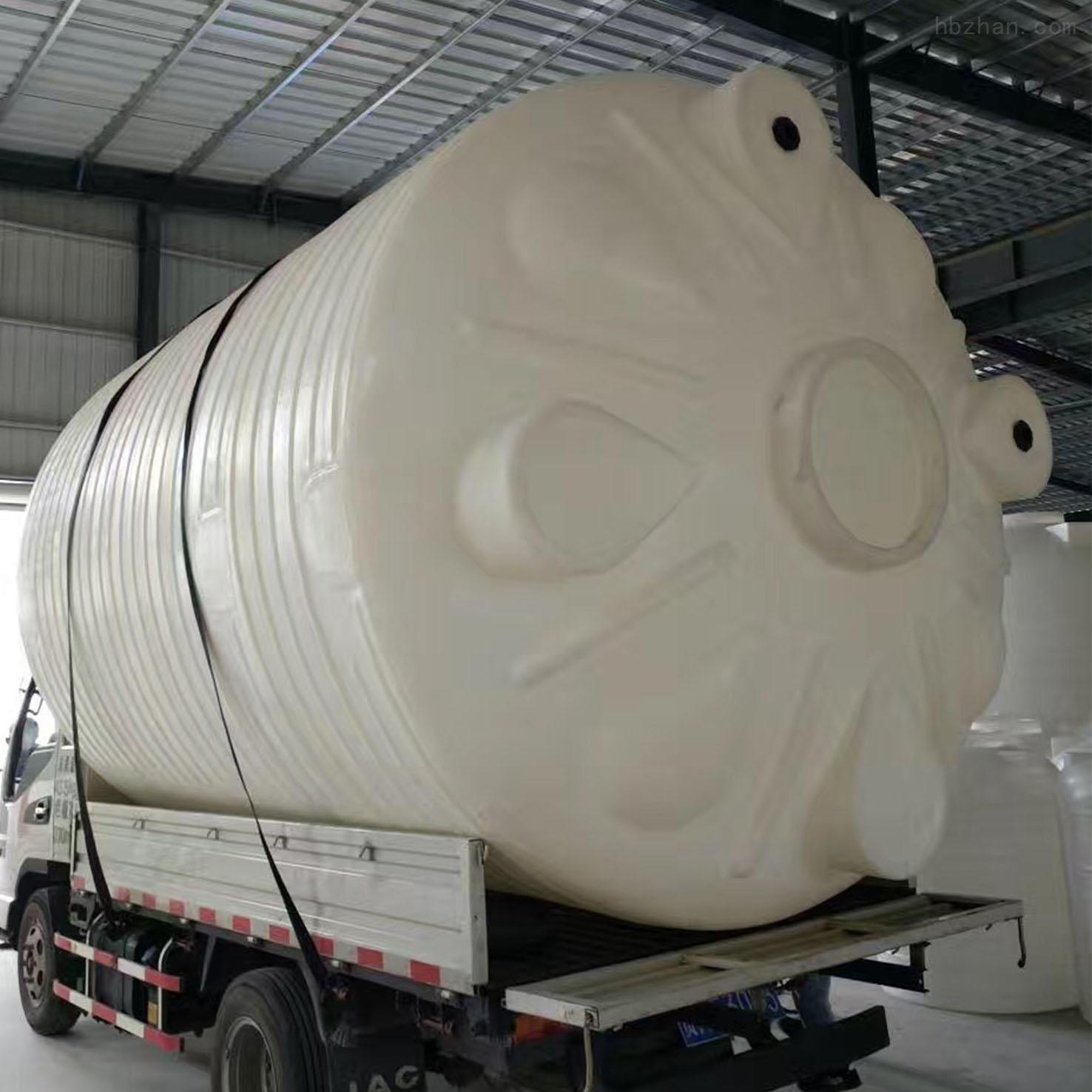 25吨塑料储水罐 25吨外加剂储罐