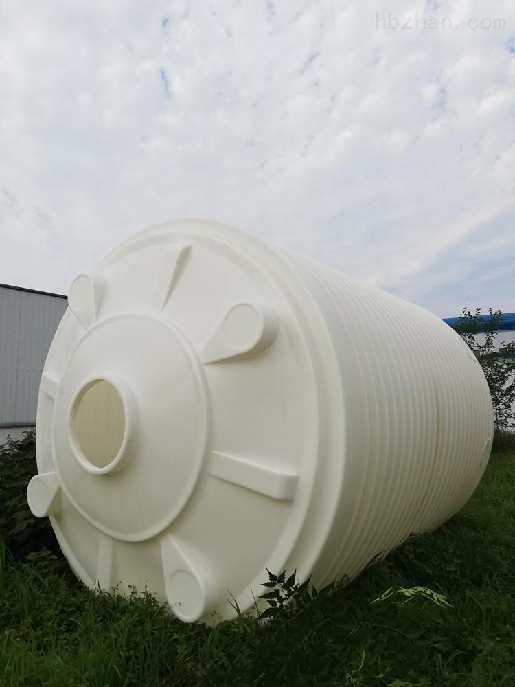 30吨塑料纯水罐 盐酸储罐
