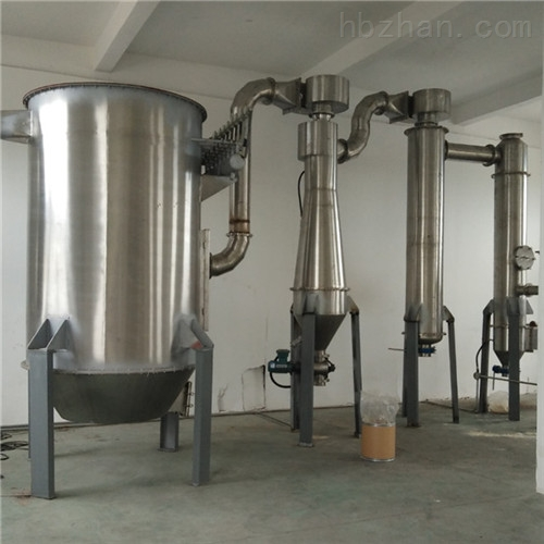 <strong>闪蒸干燥机供应商 现货出售</strong>