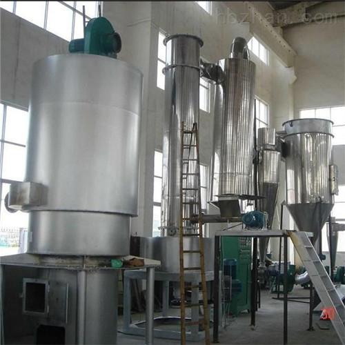 溶剂染料闪蒸干燥机 高品质