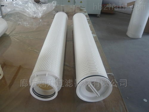 南宁化工厂污水处理滤芯厂家直销