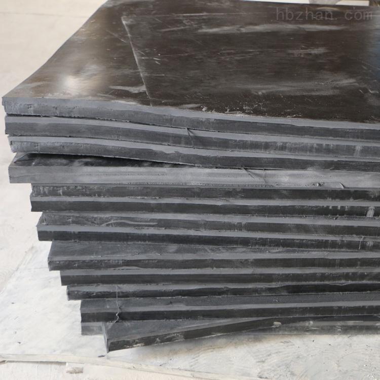 15kv绝缘橡胶板生产厂家