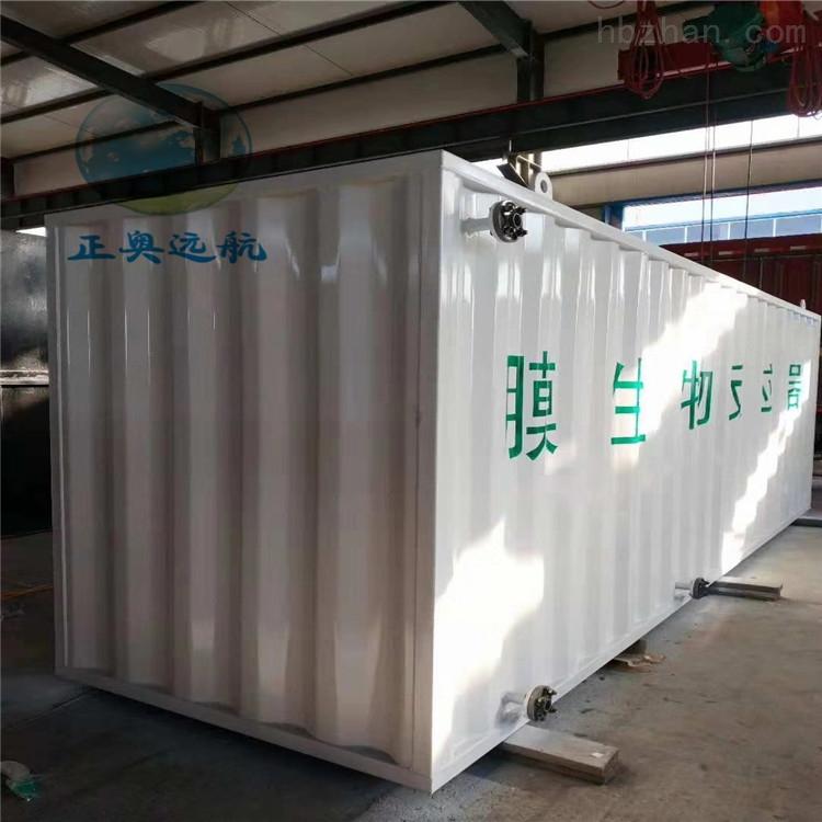 抚州医疗机构污水处理设备GB18466-2005潍坊正奥