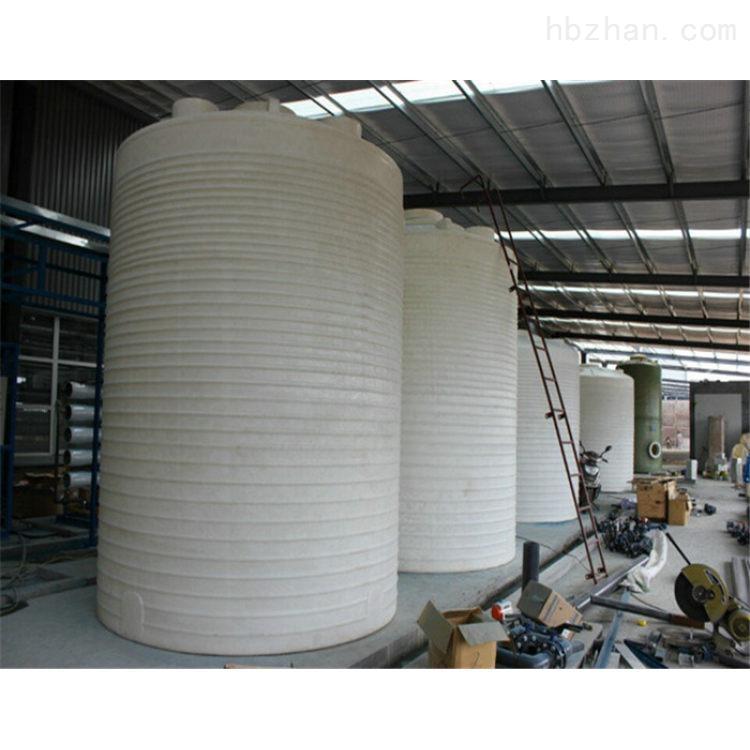 30吨塑料储水罐 氯化钠储罐