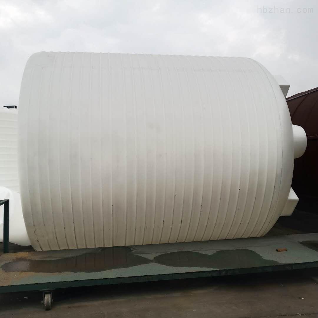 30吨塑料纯水罐 片碱储罐