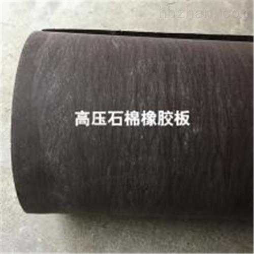 5毫米厚高压石棉橡胶板专业生产