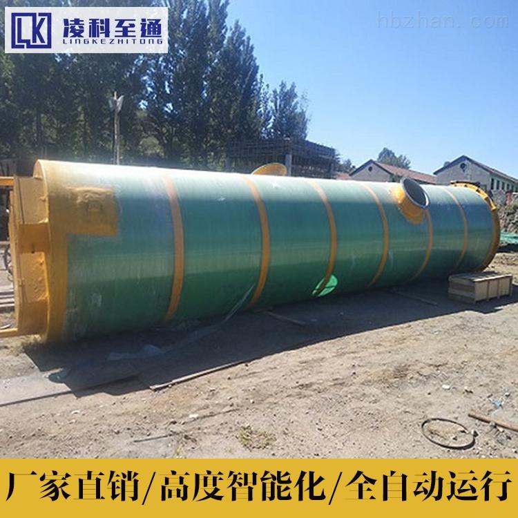 扬州隔油污水提升设备市政给排水泵站