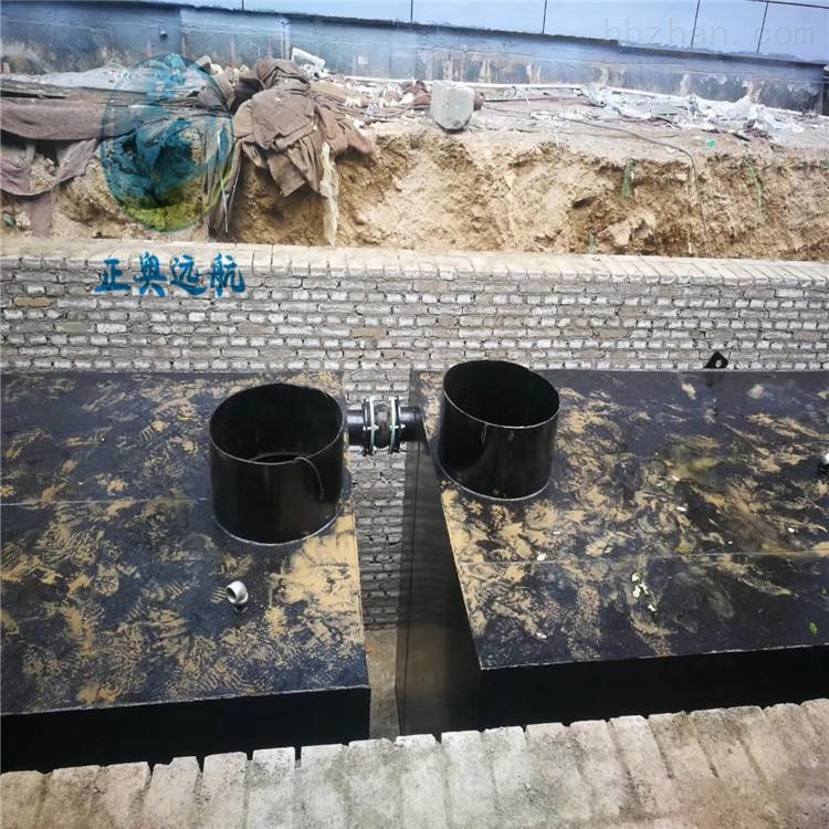 衡水医疗机构污水处理系统GB18466-2005潍坊正奥