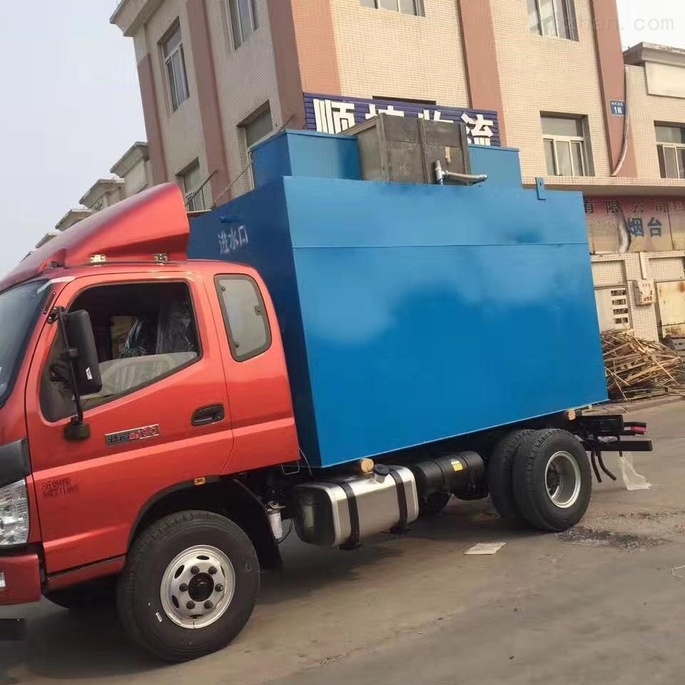 芜湖口腔诊所污水处理设备厂家直销