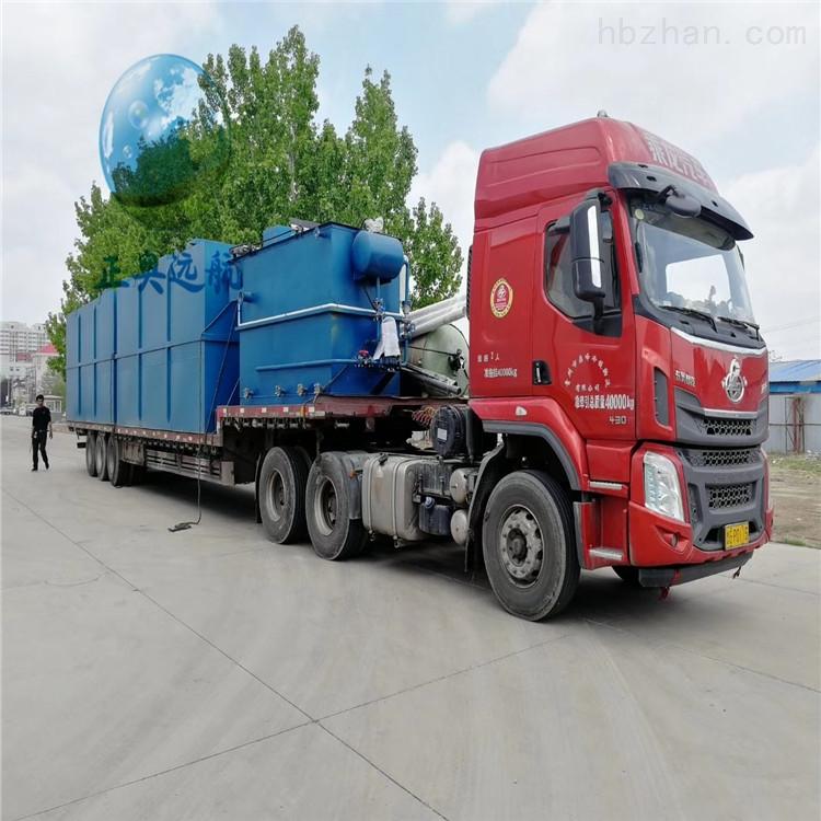 黔东州医疗机构污水处理装置排放标准潍坊正奥
