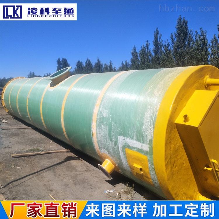 鹤壁服务区一体化提升泵站使用方法