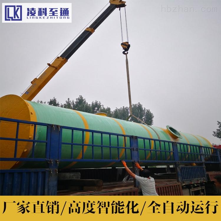芜湖市政管网一体化提升泵站工艺流程