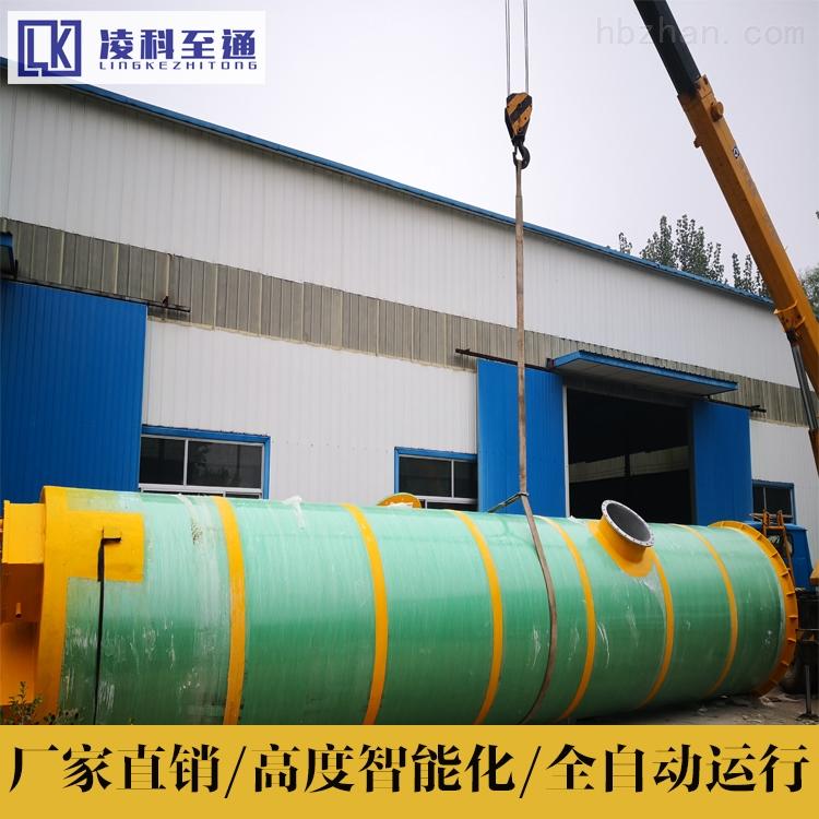 芜湖乡镇一体化提升泵站老泵站改造