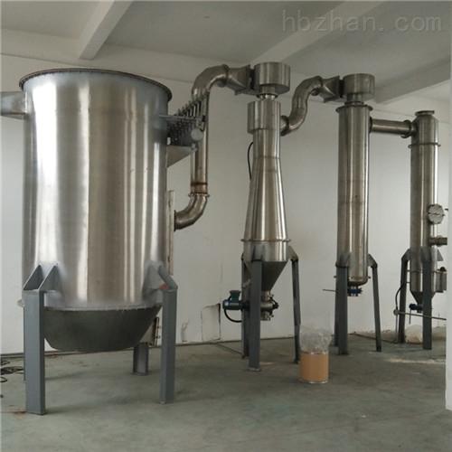 <strong>无水旋转闪蒸干燥机组 常年供应</strong>