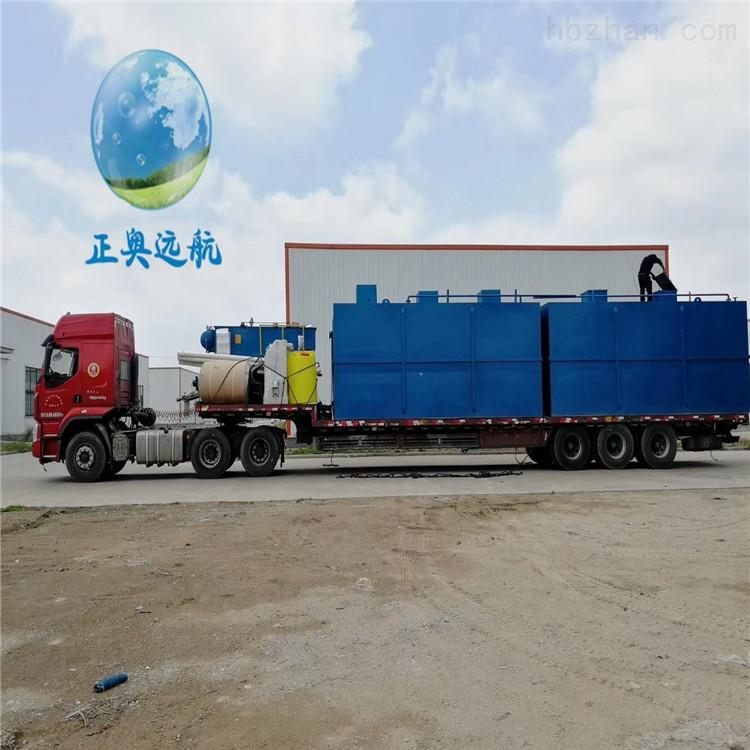 广州医疗机构污水处理装置正奥远航潍坊正奥